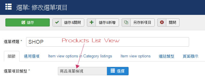 product list view 1