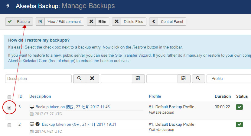 website backup 2